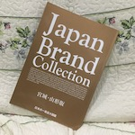 JapanBrandCollectionに掲載されます